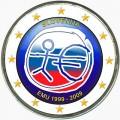2 евро 2009 10 лет Экономическому и валютному союзу, Словения (цветная)