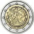 2 евро 2010 Греция, 2500 лет Марафонской битве