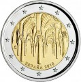 2 euro 2010 Spain, Cathedral–Mosque of Cordoba