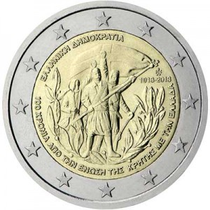 2 euro 2013 Greece Union of Crete with Greece