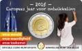 2 евро 2015 Бельгия Европейский год развития, блистер