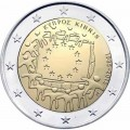2 euro 2015 Cyprus, 30 years of the EU flag