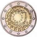 2 euro 2015 Germany, 30 years of the EU flag, mint F