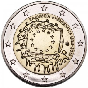 2 euro 2015 Greece, 30 years of the EU flag