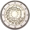 2 euro 2015 Slovenia, 30 years of the EU flag