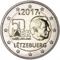 2 Euro 2017 Luxemburg Military Service