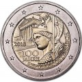 2 euro 2018 Austria, 100th anniversary of Austrian Republic