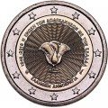 2 euro 2018 Greece, 70 years to the union of the Dodecanese islands with Greece