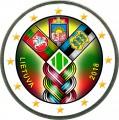 2 евро 2018 Литва, 100 лет независимости (цветная)