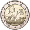 2 евро 2018 Люксембург, 150 лет Конституции