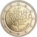 2 евро 2020 Эстония, Тартуский договор