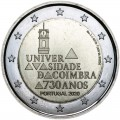 2 euro 2020 Portugal, University of Coimbra