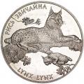 2 Hrywnja 2001 Ukraine Luchs