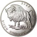 2 hryvnia 2003 Ukraine European bison