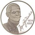 2 гривны 2004 Украина Юрий Федькович