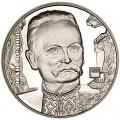 2 гривны 2006 Украина, Иван Франко