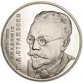 2 гривны 2006 Украина, Николай Стражеско