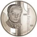 2 гривны 2007 Украина Иван Багряный