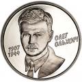 2 гривны 2007 Украина Олег Ольжич