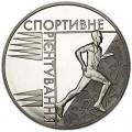 2 гривны 2007 Украина, Спортивное Ориентирование