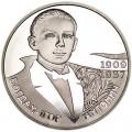 2 гривны 2009 Украина, Богдан-Игорь Васильевич Антоныч