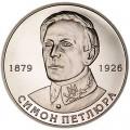 2 гривны 2009 Украина, Симон Петлюра