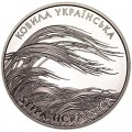 2 гривны 2010 Украина, Ковыль украинский