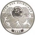 2 hryvnia 2012 Ukraine, Games of the XXX Olympiad