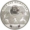 2 гривны 2012 Украина, Игры XXX Олимпиады
