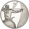 2 гривны 2012 Украина, Паралимпийские игры в Лондоне