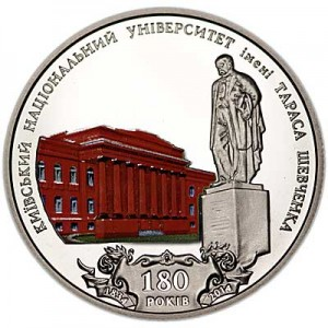 2 hryvnia 2014 Ukraine Taras Shevchenko National University of Kyiv