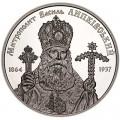 2 гривны 2014 Украина Митрополит Василий Липковский