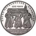 2 гривны 2015 Украина, 400 лет Национальному университету Киево-Могилянская академия