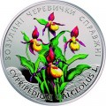 2 hryvnia Ukraine 2016, Lady's Slipper Orchids