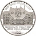 2 hryvnia Ukraine 2018 100th Anniversary of the Kamianets-Podolsky National University
