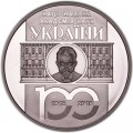 5 hryvnia 2018 Ukraine 100 years of the National Academy of Sciences of Ukraine