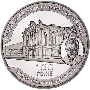 2 hryvnia Ukraine 2018 Tavrida National Vernadsky University