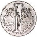 2 злотых 1995 Польша 100 лет Олимпийским Играм