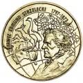 2 злотых 1997 Польша Павел Эдмунд Стшелецкий