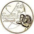 2 злотых 2000 Польша 20 лет Солидарности
