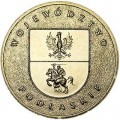 "2 злотых 2004 Польша Подляское воеводство (Wojewodztwo Podlaskie) серия ""Территории"""