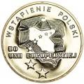 2 злотых 2004 Польша Присоединение Польши к Евросоюзу (Wstapienie Polski do Unii Europejskiej)