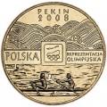 2 злотых 2008 Польша Олимпийские игры 2008 в Пекине (Polska Reprezentacia Olimpijska Pekin 2008)