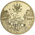 2 zloty 2008 Poland 40th anniversary rally in support of students in March 1968 (40 rocznica Marca'68)