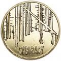 2 злотых 2008 Польша Сибирь (Sybiracy)