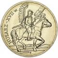 2 злотых 2009 Польша Польская кавалерия: Гусар XVII века (Husarz XVII wieku)