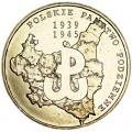 2 злотых 2009 Польша 70-летие Польского подпольного государства (70 rocznica utworzenia Panstwa)