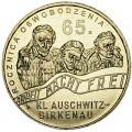 2 злотых 2010 Польша 65-летие освобождения Освенцима-Биркенау (Auschwitz-Birkenau)