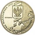 2 злотых 2010 Польша 90-летие Варшавского сражения (90 rocznica Bitwa Warszawska)