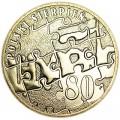 2 злотых 2010 Польша Польский август 1980 (Polski sierpien 1980)